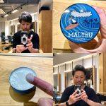 マリブポマード【赤羽美容室リビーチ】オーナーブログ