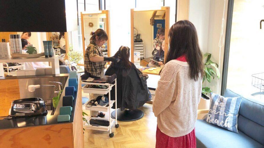 美容学校から来た実習生/赤羽リビーチオーナーブログ