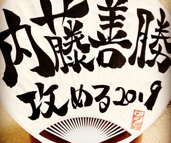 台湾視察『チケット購入時の注意点』
